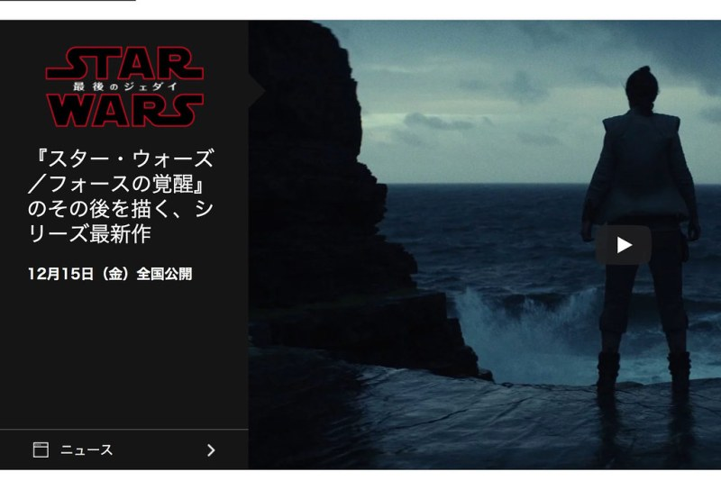 screenshot 2017-10-10 12.26.53