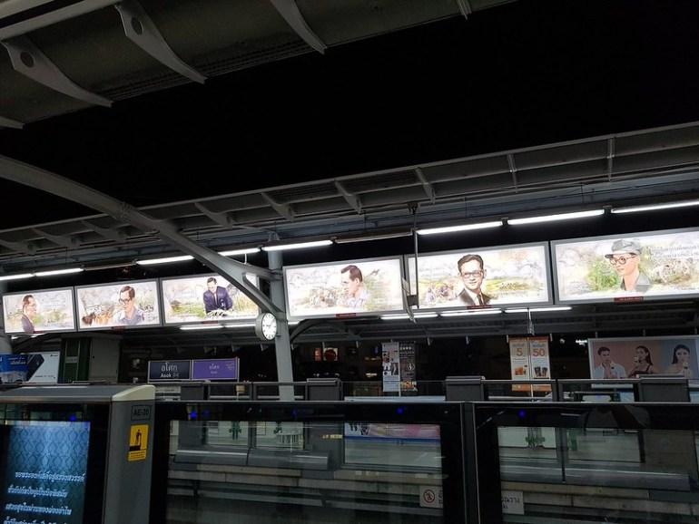 King Rama IX - ในหลวงของเรา - สถานีอโศก1