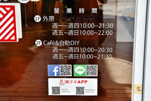 亞尼克台南安平店05