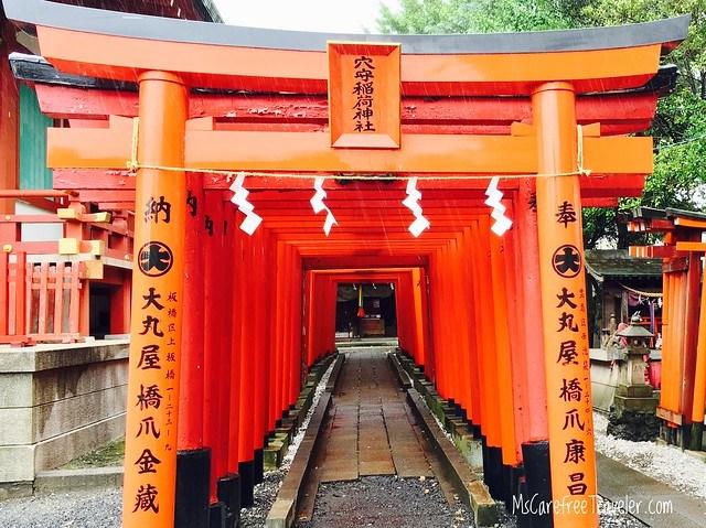 Torii at Anamori Inari Shrine