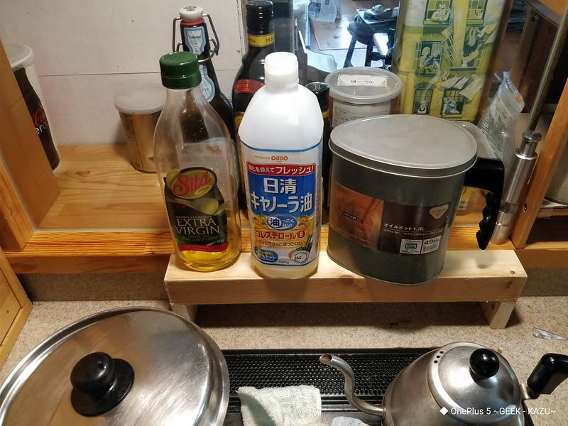 キッチンの棚DIY (5)