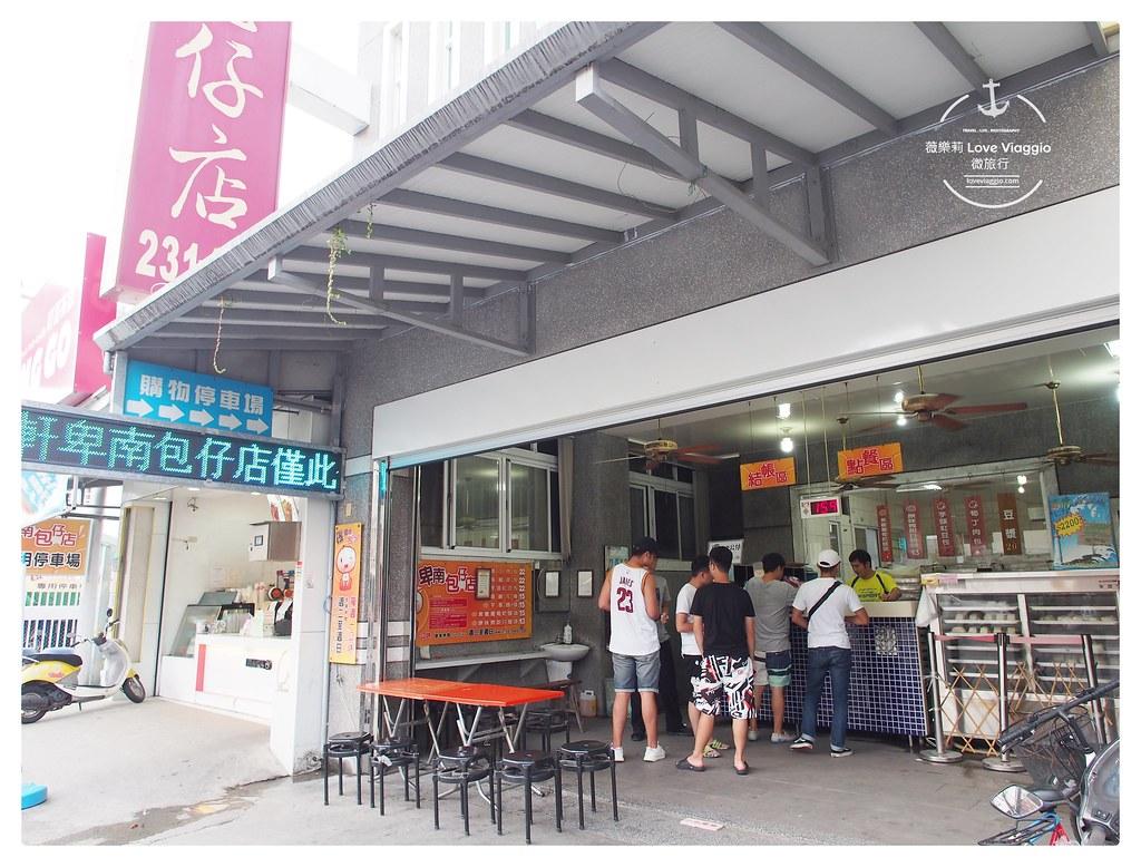 卑南包子,台東窯烤披薩,台東餐廳,新蘭灣披薩 @薇樂莉 Love Viaggio | 旅行.生活.攝影
