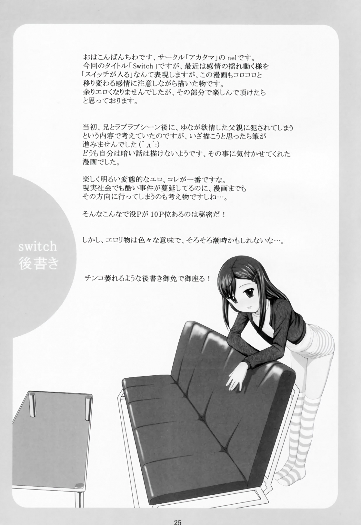 Hình ảnh  in Hentai Em Gái Loạn Luân Dâm Đãng