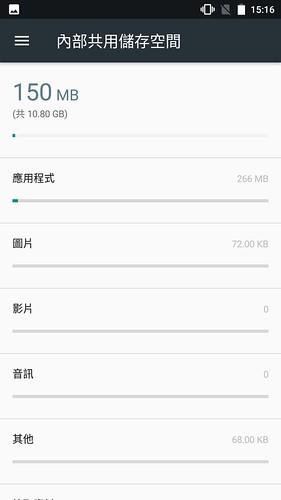Screenshot_20170209-151648