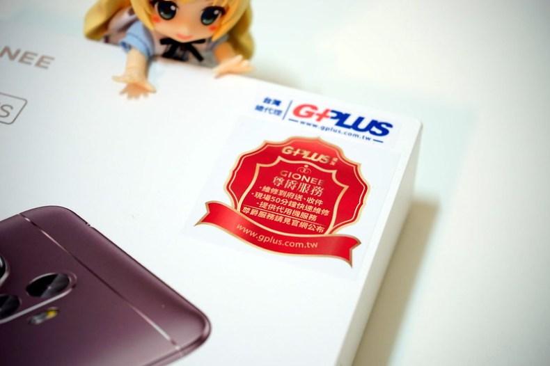 DSC03875_1