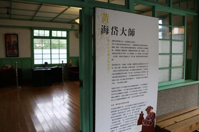 虎尾布袋戲館 (19)