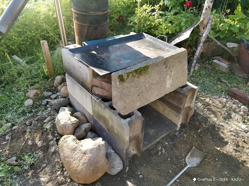 DIY 自作 バーベキューコンロ19