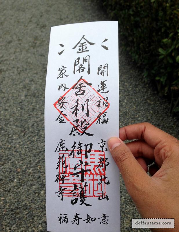 3 Hari Keliling Kyoto - Kinkakuji Temple Ticket