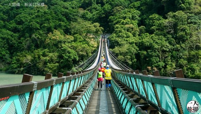 新溪口吊橋 16
