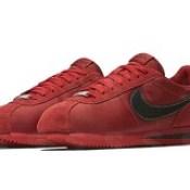 Kendrick Lamar กับ Nike
