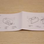 Xiaomi Mijia Camera Mini 開封レビュー (9)