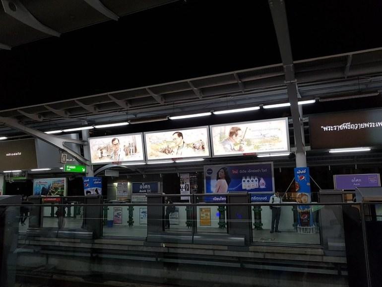 King Rama IX - ในหลวงของเรา - สถานีอโศก2