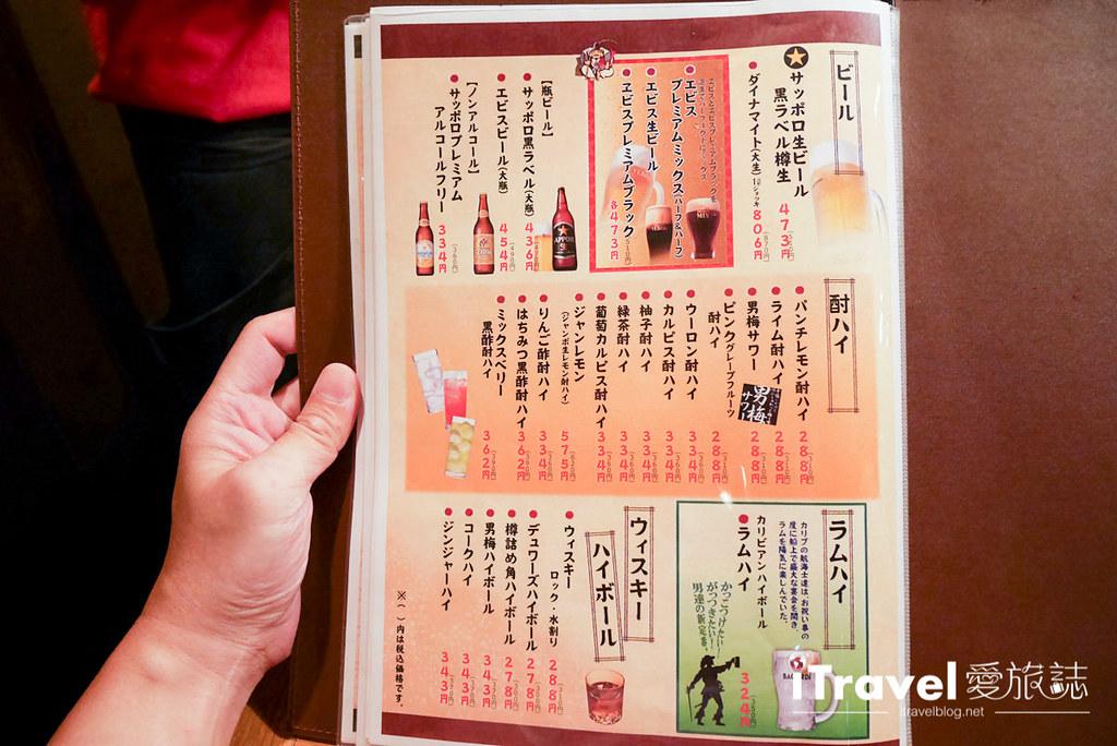 福冈美食餐厅 よかたい総本店 (13)