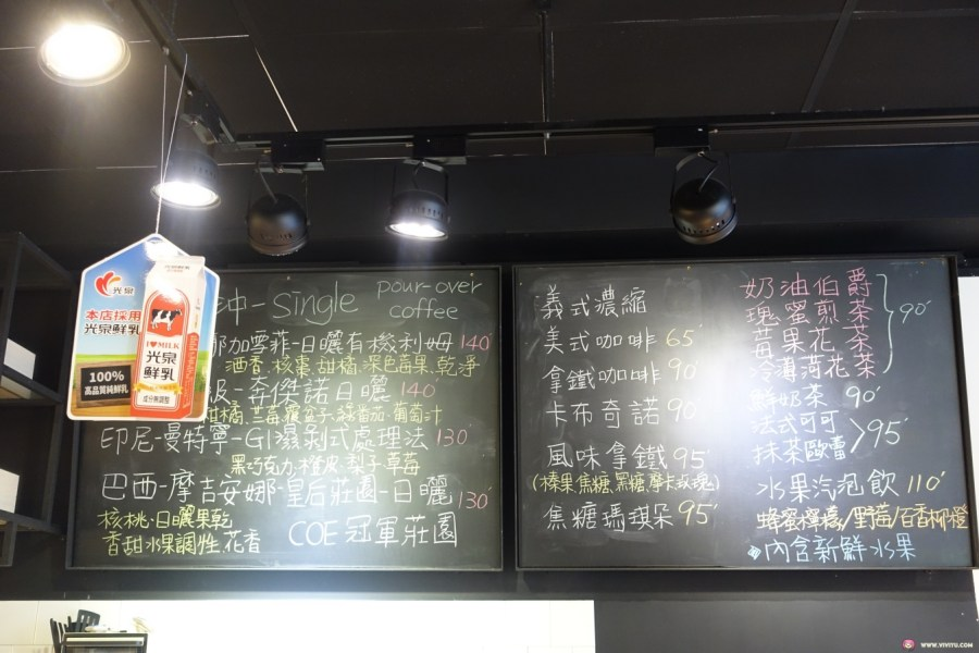 Kahvila cafe @VIVIYU小世界
