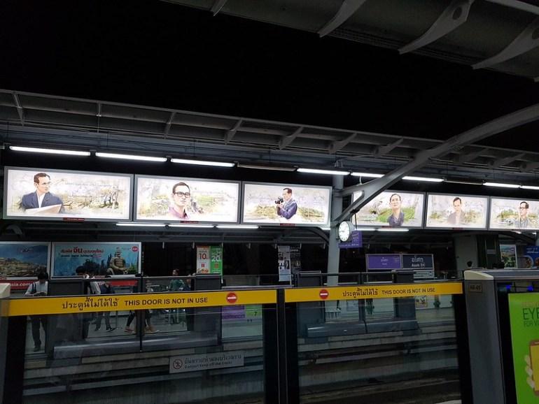 King Rama IX - ในหลวงของเรา - สถานีอโศก3