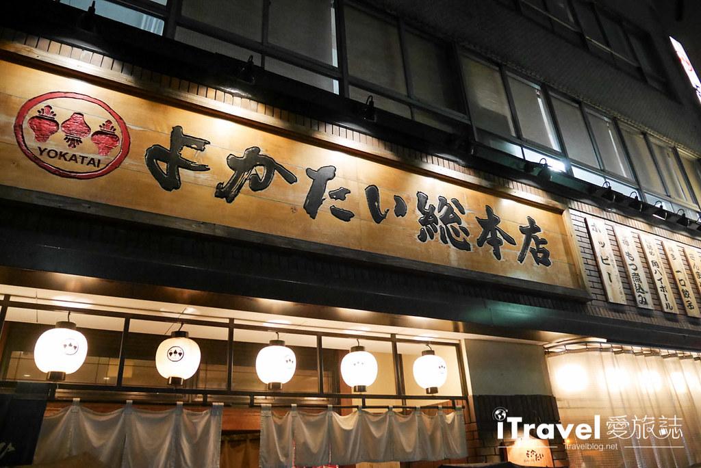 福冈美食餐厅 よかたい総本店 (30)