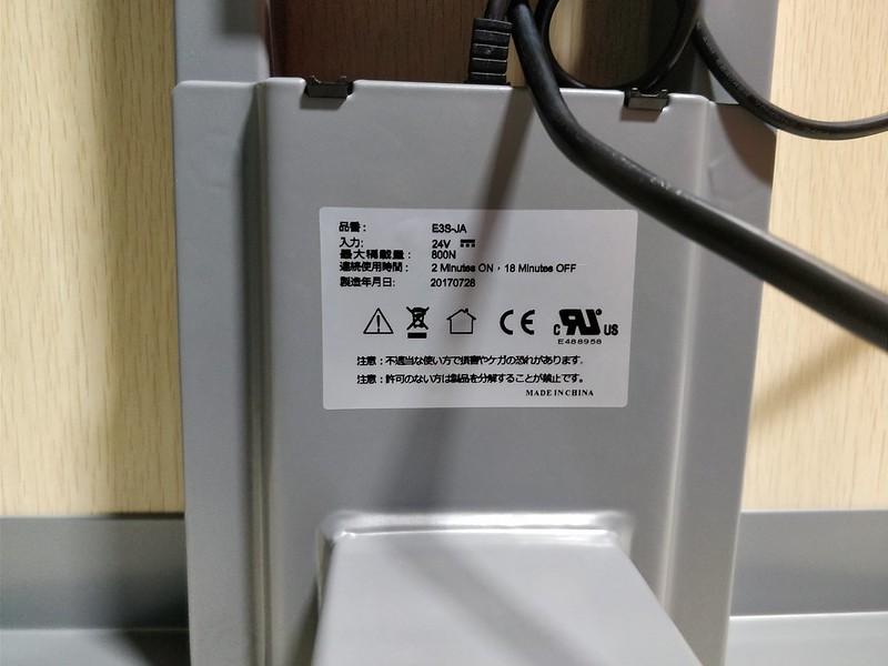 Loctek 電動式スタンディングデスク サイズ デスク部分 (4)