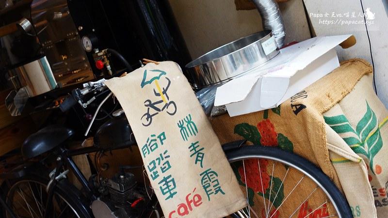 林青霞咖啡館