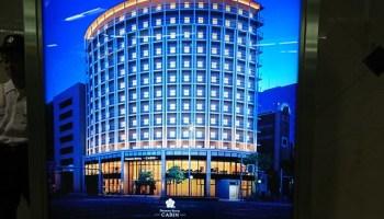 大阪小木屋高級酒店