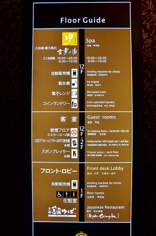 APA飯店淺草藏前51