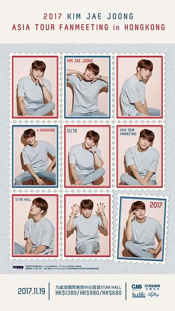 Kim Jae Joong 2017 Asia Tour Fan Meeting in Hong Kong