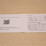 Xiaomi Mijia Camera Mini 開封レビュー (13)