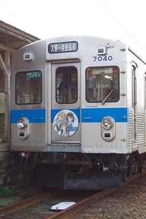 _DSC6002