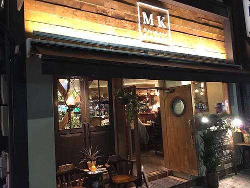 MK Farmers&Grill