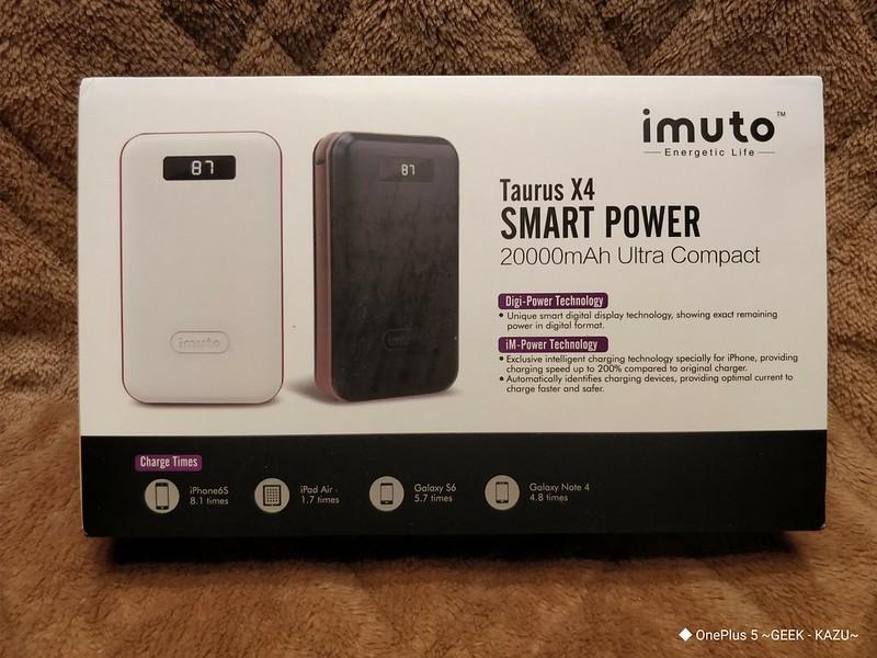 imuto モバイルバッテリー レビュー (1)