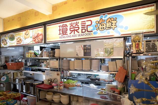 Keng Eng Kee Seafood (2)