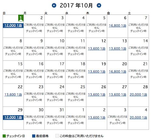 スクリーンショット 2017-09-27 1.13.11