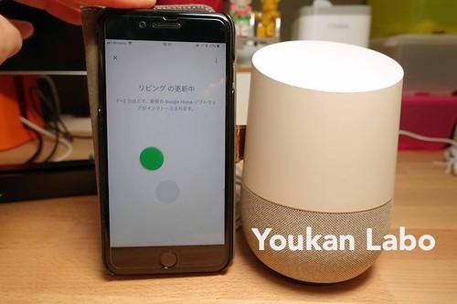 google-home-2017-10-07