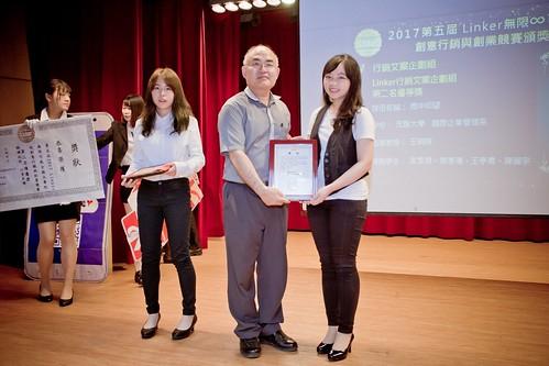 YZU win awards in the 2017 Linker Race 元智大學管理學院學生 獲Linker無限可能全國大專院校行銷創意競賽多項佳績