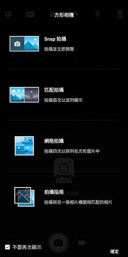 Screenshot_2017-10-18-18-31-33