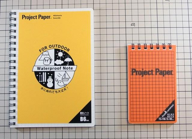 ユポ紙なメモ帳2種類