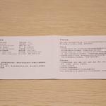 Xiaomi Mijia Camera Mini 開封レビュー (14)