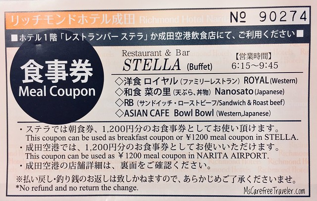 Breakfast coupon from Richmond Hotel Narita