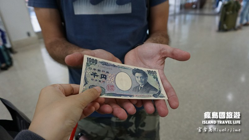 06沖繩機場