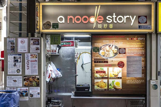 A Noodle Story (1)