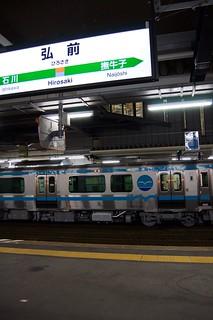 At Hirosaki