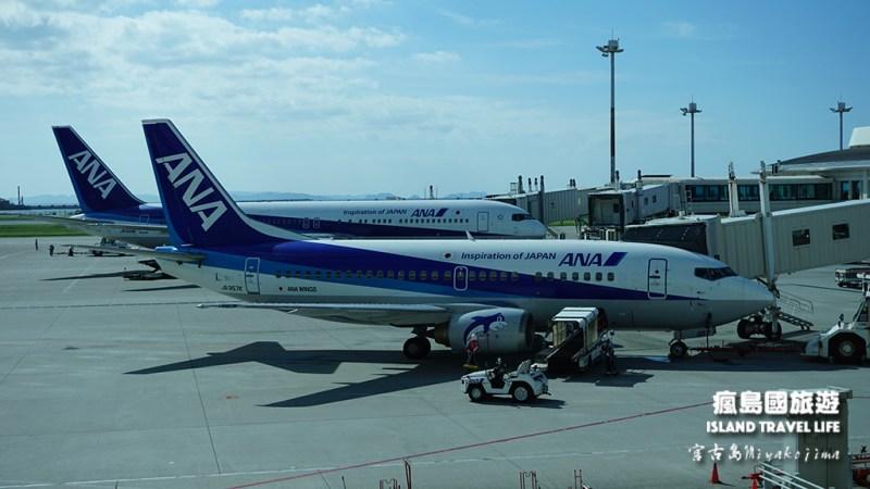 23沖繩機場