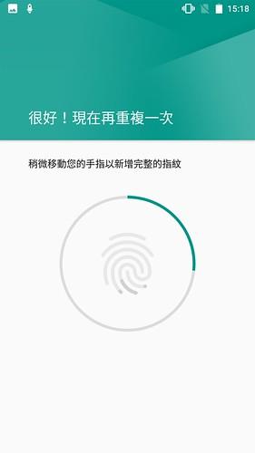 Screenshot_20170209-151858