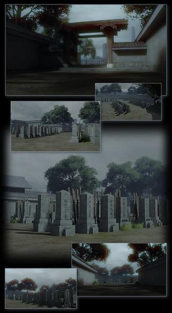 かぶき町(墓)
