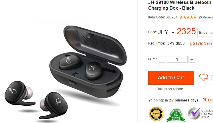 JH-S9100 Wireless Bluetooth TWS Dual Headphones