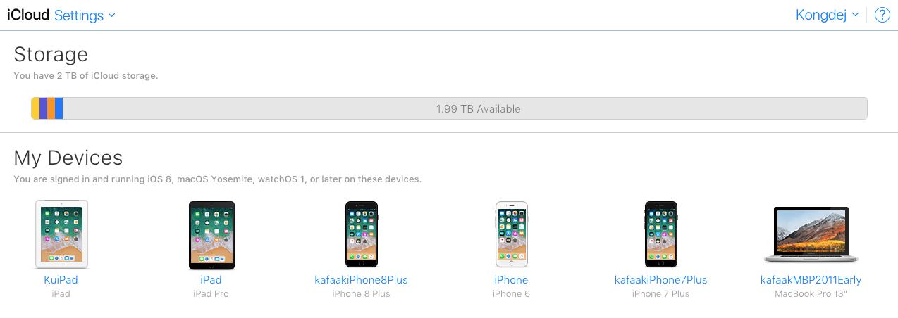 ใช้ QNAP NAS เก็บแบ็กอัพ iPhone/iPad ได้นะเออ [สำหรับ macOS]