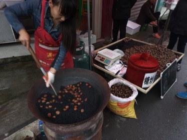 Longxing Street Market