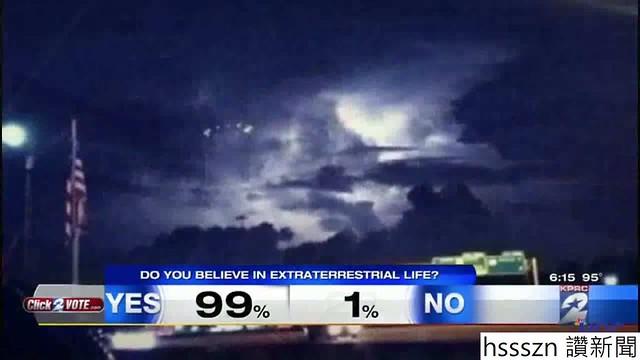 Mass_UFO_Sighting_Over_Houston_Texas_Lights_Up_Social_Media_August_2014__183510_1280_720