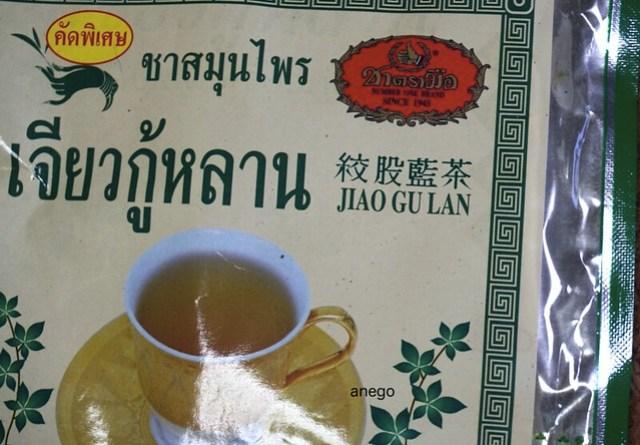 タイのお茶