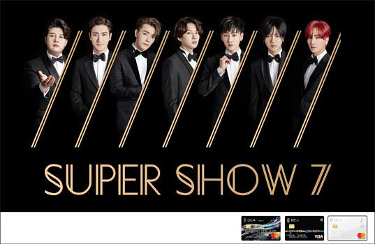 Super Show 7 in Hong Kong - BEA