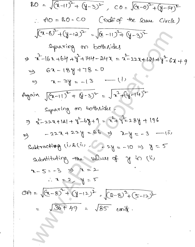 ml-aggarwal-icse-solutions-for-class-10-maths-chapter-11-section-formula-12